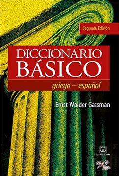 wp-contentuploads20171227-diccionario-basico-griego_2dajpg